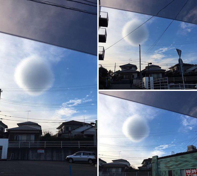 В небе над Японией появилось чрезвычайно редкое сферическое облако