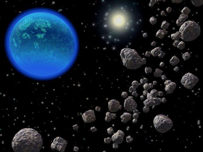 Что такое астероид?