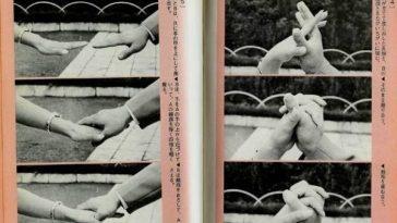 Японское руководство по сексу 60-х годов (11 фото)