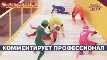 Японское шоу. Лестница человеческих страданий