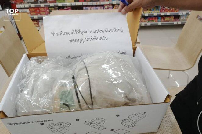 Национальный парк в Таиланде отправляет туристам по почте оставленный ими мусор