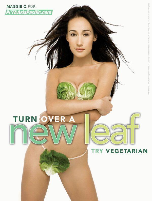 Плакаты PETA, пропагандирующие вегетарианство